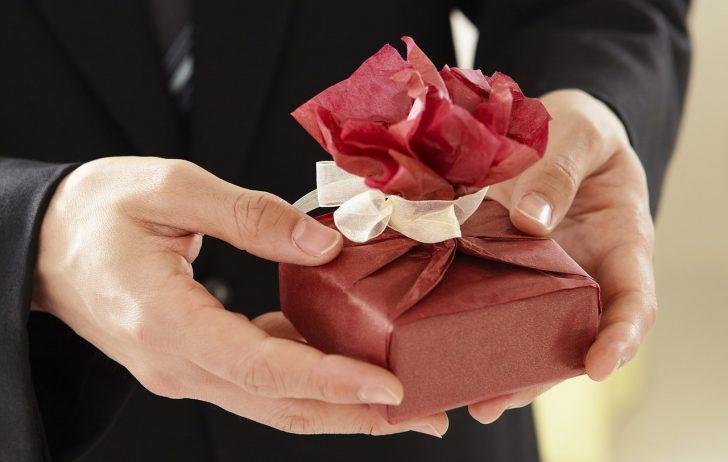 gift-687265_1280-2.jpg