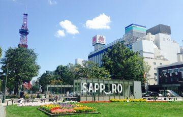 sapporo-845721_640