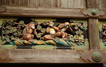 toshogu-shrine-477813_640-2.jpg