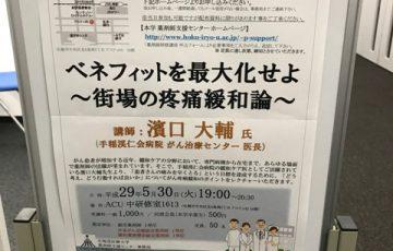 ファイル 2017-05-31 0 12 34